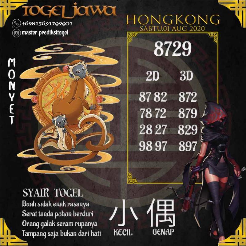 Prediksi Hongkong Tanggal 2020-08-01