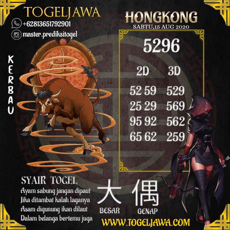 Prediksi Hongkong Tanggal 2020-08-15