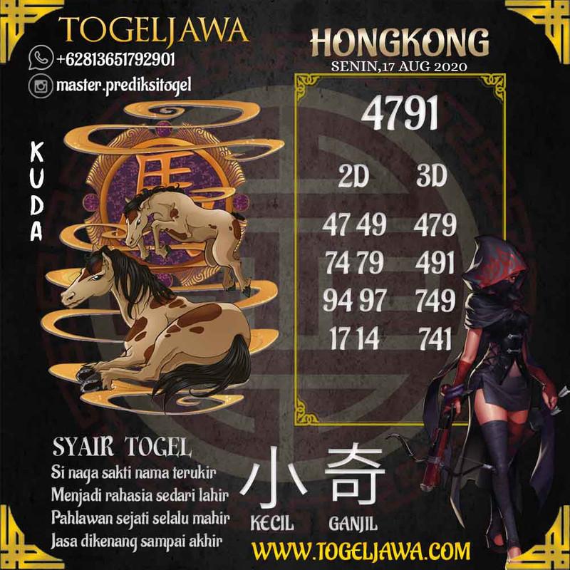 Prediksi Hongkong Tanggal 2020-08-17