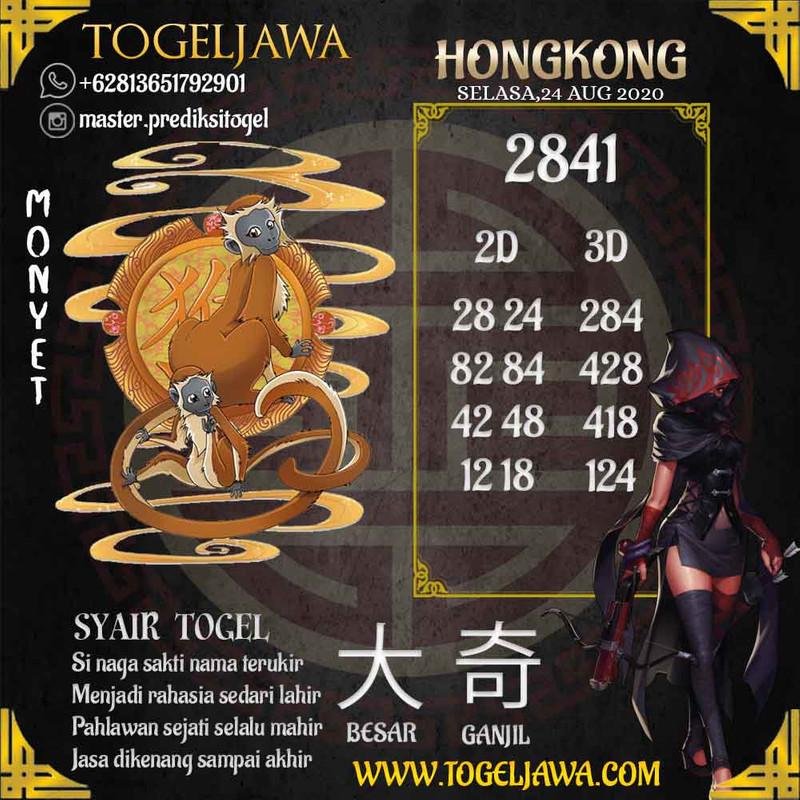Prediksi Hongkong Tanggal 2020-08-24