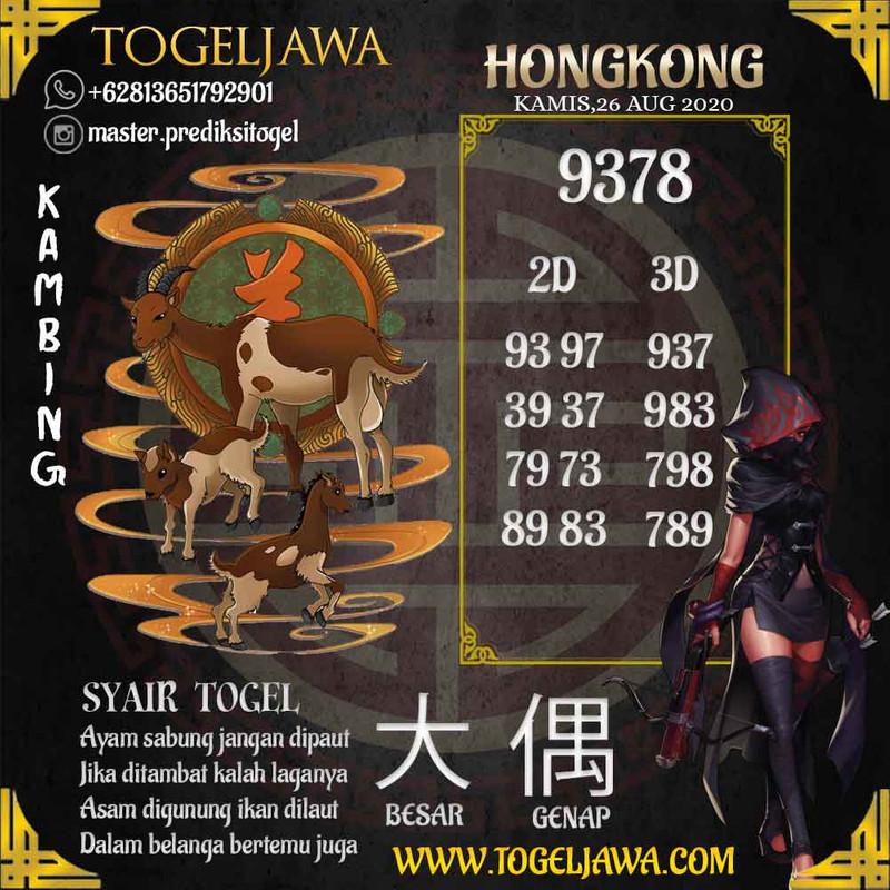 Prediksi Hongkong Tanggal 2020-08-26