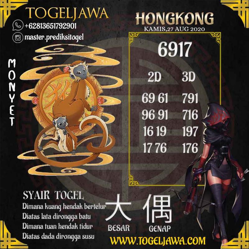 Prediksi Hongkong Tanggal 2020-08-27