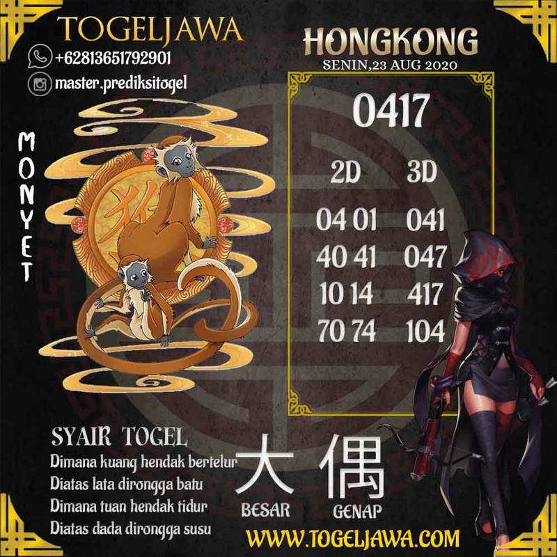 Prediksi Hongkong Tanggal 2020-08-23