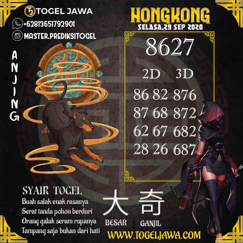 Prediksi Hongkong Tanggal 2020-09-29