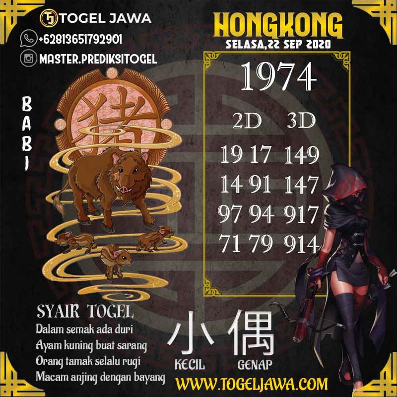 Prediksi Hongkong Tanggal 2020-09-22