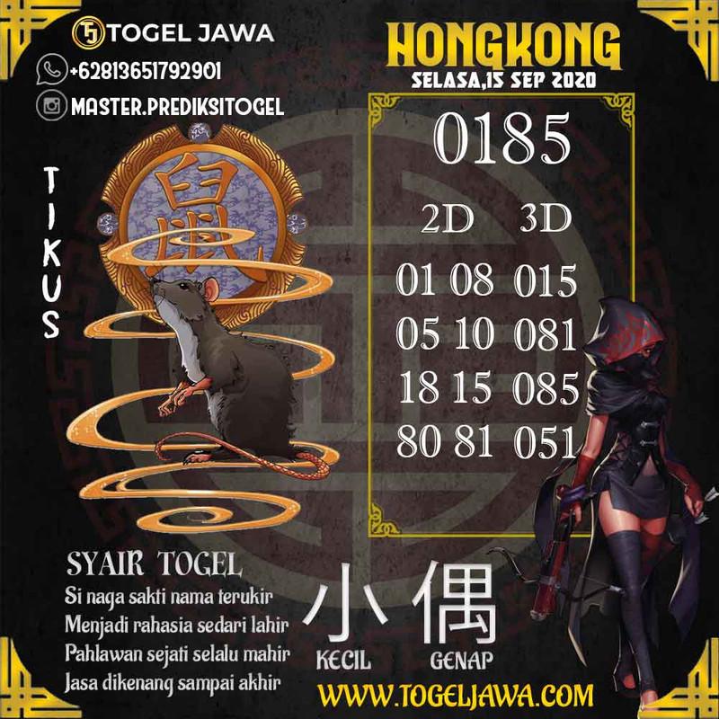 Prediksi Hongkong Tanggal 2020-09-15