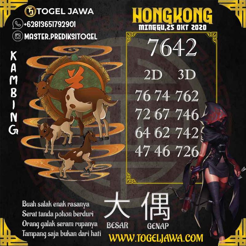 Prediksi Hongkong Tanggal 2020-10-25