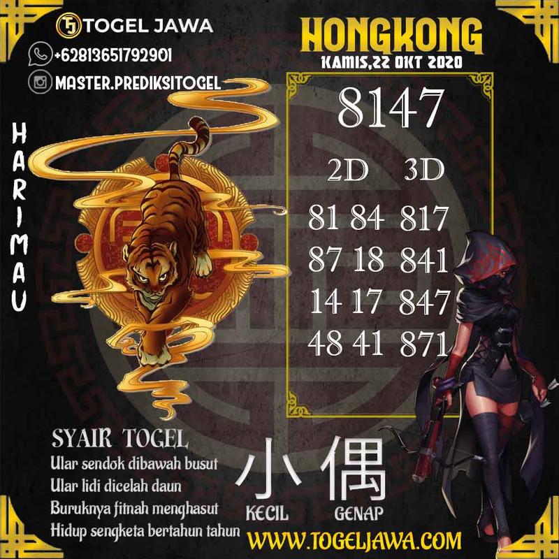 Prediksi Hongkong Tanggal 2020-10-22