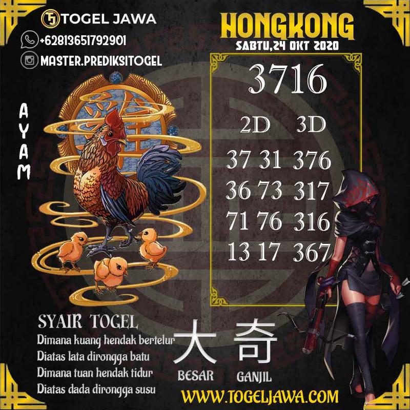 Prediksi Hongkong Tanggal 2020-10-24