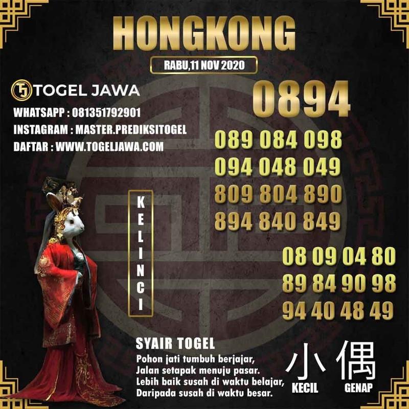 Prediksi Hongkong Tanggal 2020-11-11