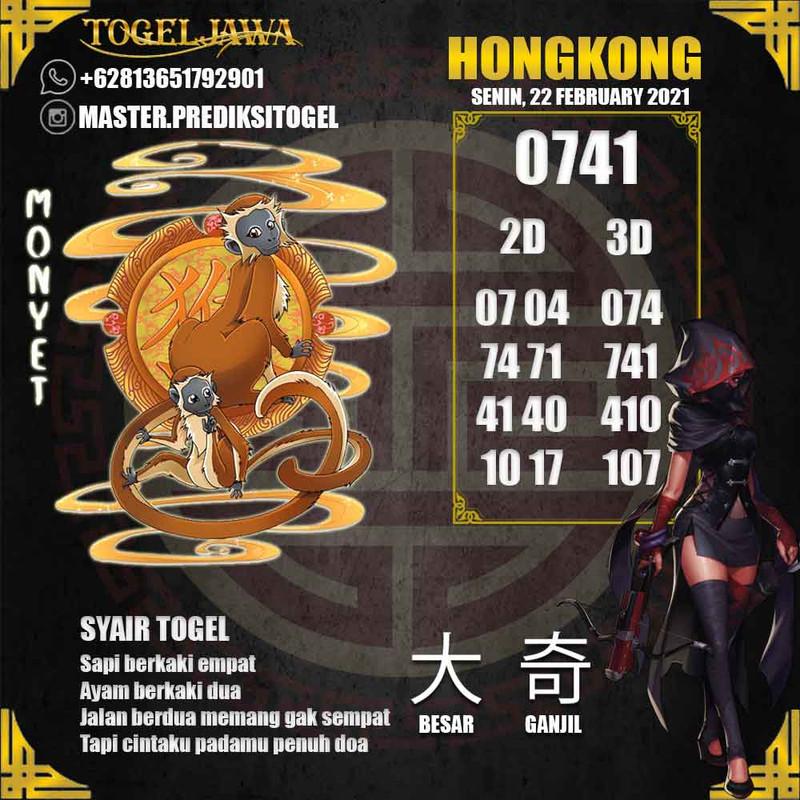 Prediksi Hongkong Tanggal 2021-02-23