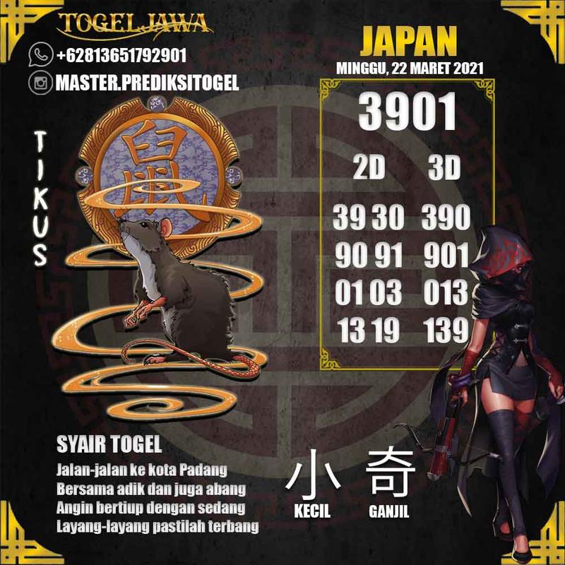 Prediksi Japan Tanggal 2021-03-22